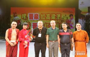 太原酒厂赞助大型晋剧《红高粱》